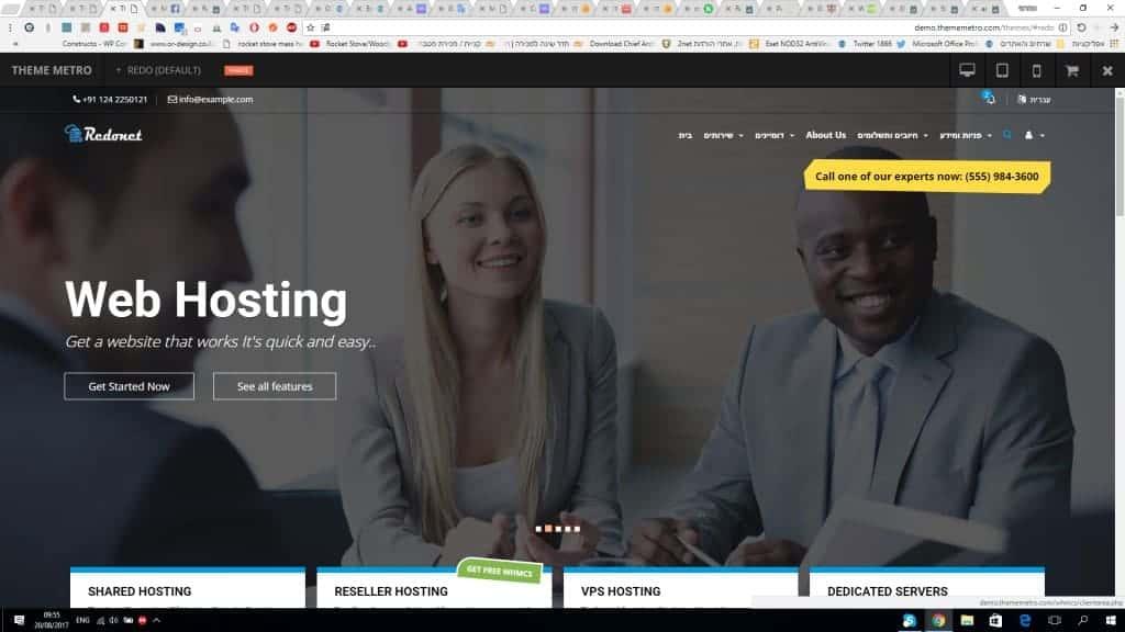 בניית אתר לעסק קטן