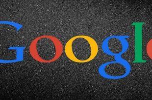 מה זה גוגל
