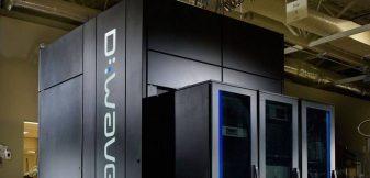 מחשב קוונטים