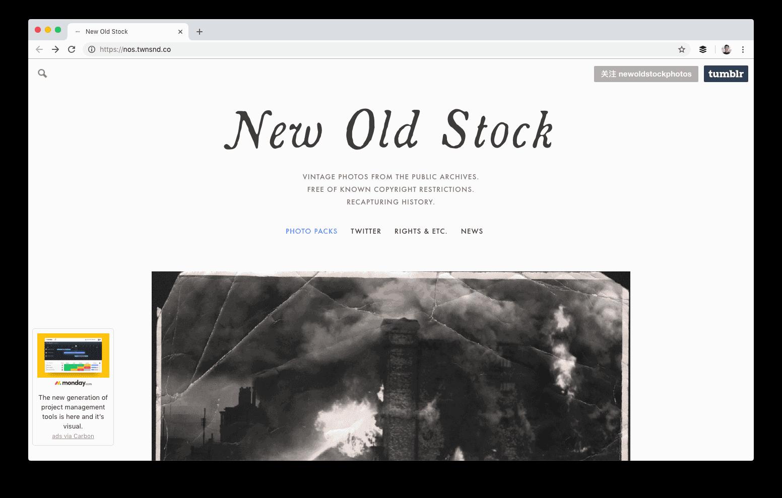 New Old Stock אתרי תמונות חינמיים